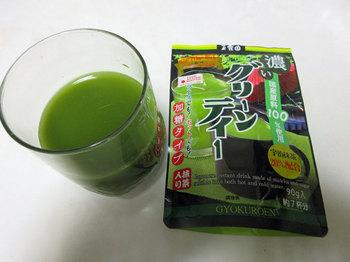 モニプラ「濃いグリーンティ」.JPG